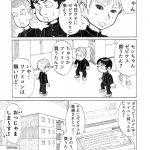 ファミぼうず 第3話(マンガ 6ページ)
