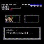 ファミコンの「変テコなゲーム」リスト