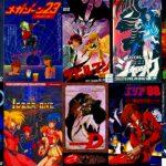 80年代OVAのススメ(随時更新)