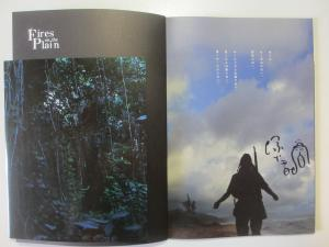 塚本監督のサイン