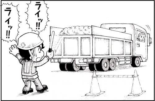 トラックバック
