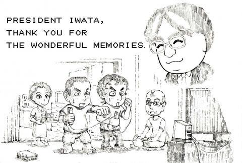 岩田社長ありがとうございました