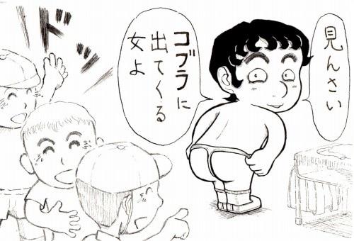 トリミングimg004 (2).jpgその2